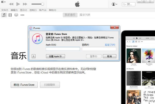 itunes官方下載