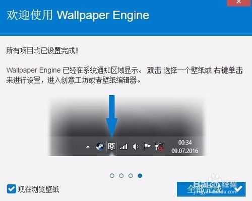 wallpaper engine下載