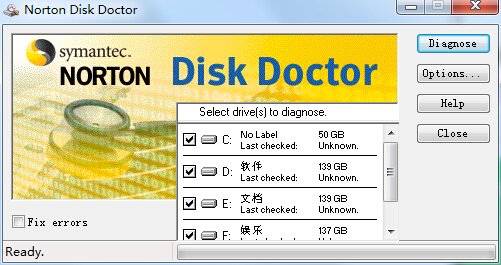 norton disk doctor诺顿磁盘医生截图