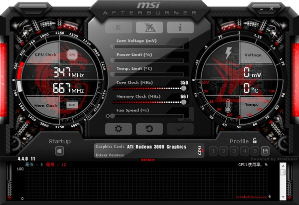 msi afterburner截图