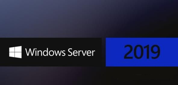 Windows Server2019下載截圖
