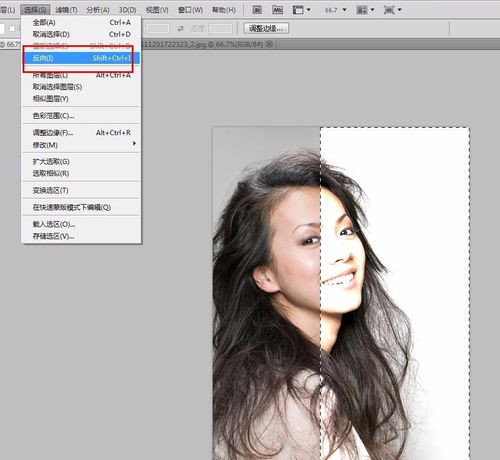PhotoShop CS5怎么抠图