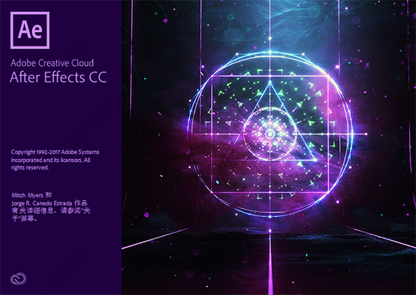 After Effects CC2018下载截图