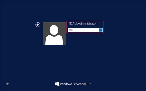 WindowsServer2012R2截圖