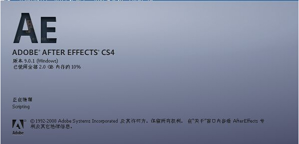 Adobe After Effects CS4使用说明4