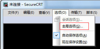 SecureCRT使用教程1