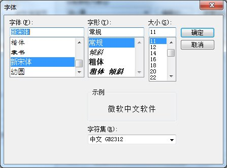 SecureCRT使用教程5
