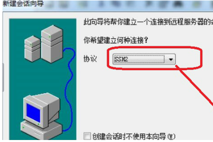 SecureCRT破解版使用教程1
