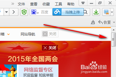 TechSmith Snagit破解版使用说明14