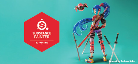 Substance Painter 2020 steam破解版下載(含破解補丁) 度盤資源