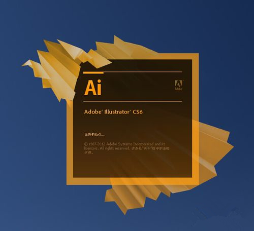 Adobe Illustrator Cs6百度云介紹