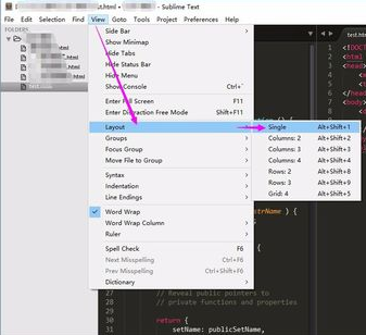 Sublime Text3中文版怎么分屏