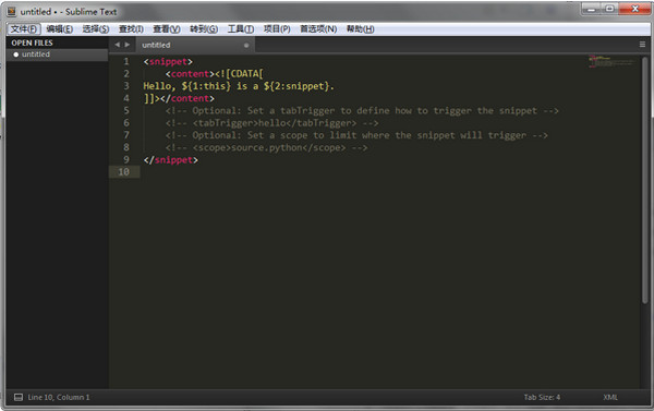 Sublime Text3中文版截圖