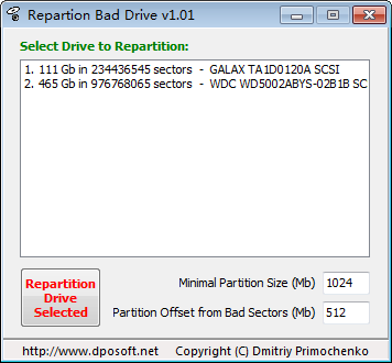 Repartion Bad Drive破解版