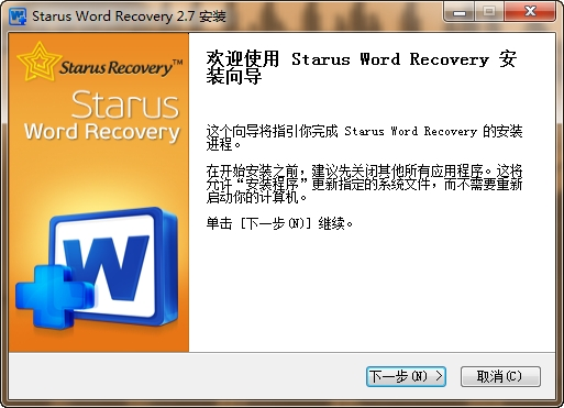 Starus Word Recovery破解版