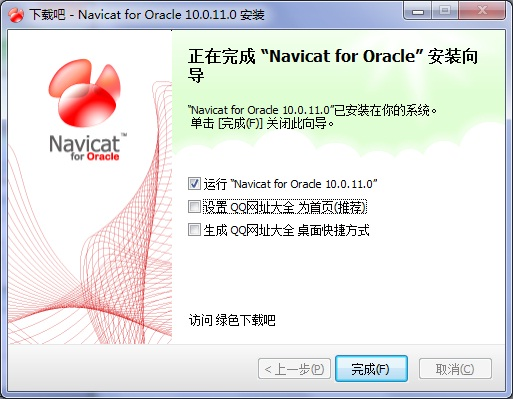 navicat for oracle破解版