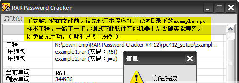 RAR Password Cracker Expert