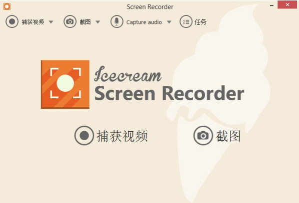 Screen Recorder下载截图
